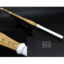 4A 39台灣桂竹胴張先細型竹刀(最上清武)