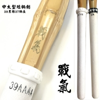 4A 39台灣桂竹短柄中太型竹刀(戰氣)