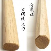 """高級41""""合氣道大刀(白色)"""