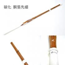 shinai碳化